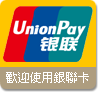 UnionPay Accepted