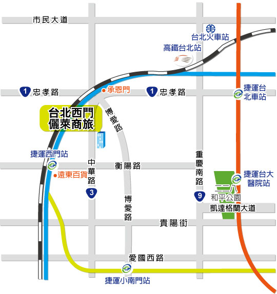 Location relite hotel taipei for Design ximen hotel zhonghua