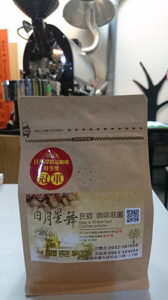 日月星舞莊園咖啡豆半磅自有農場