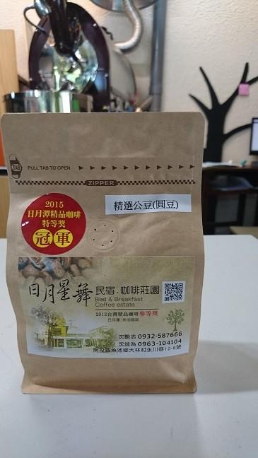 日月星舞莊園咖啡圓豆(公豆)半磅