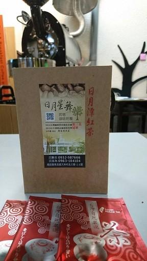日月潭紅茶-茶包