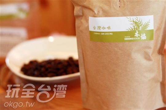 台灣紅土咖啡