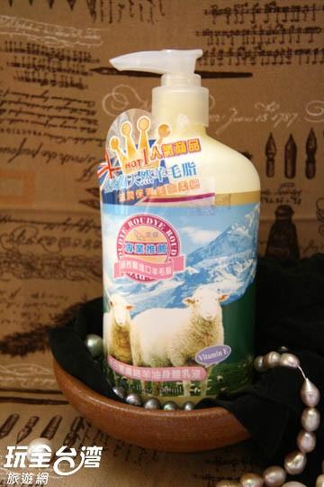 0152柔蝶紐西蘭美白嫩膚綿羊油身體乳液(買1送1)