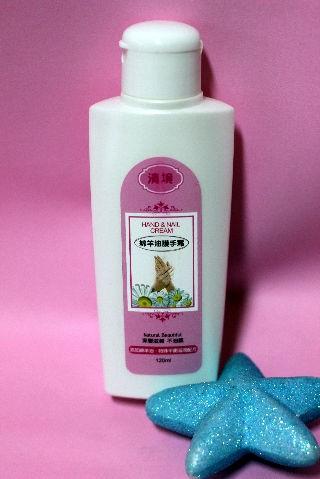 0128清境綿羊油護手霜.洋甘菊