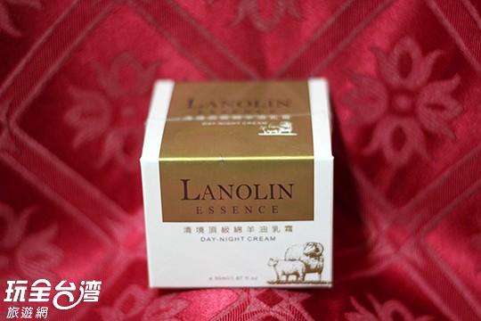 0123頂級綿羊油乳霜50 ML