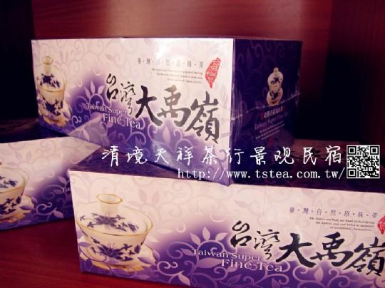 大禹嶺高冷茶茶包
