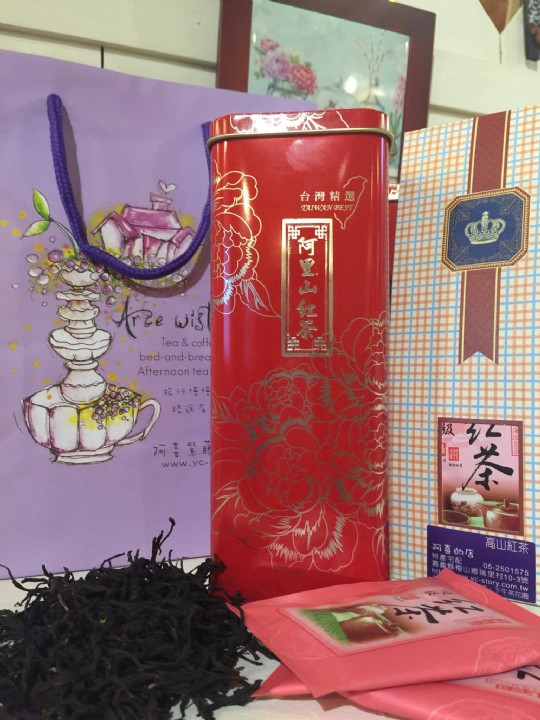 高山紅茶(1罐)