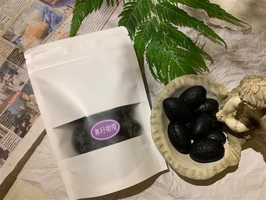 無籽橄欖(1包)