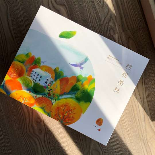 柑甜美柿(大禮盒)