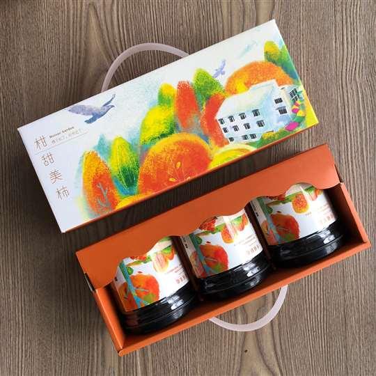 柑甜美柿(小禮盒)