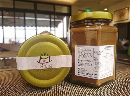 自製胡麻醬