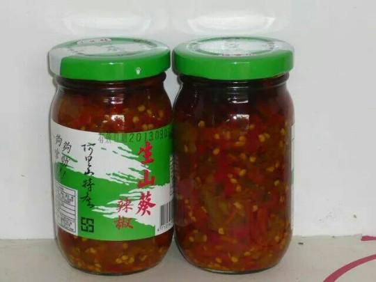 阿里山特產-山葵辣椒