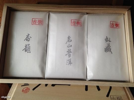 E01.滇境古樹茶