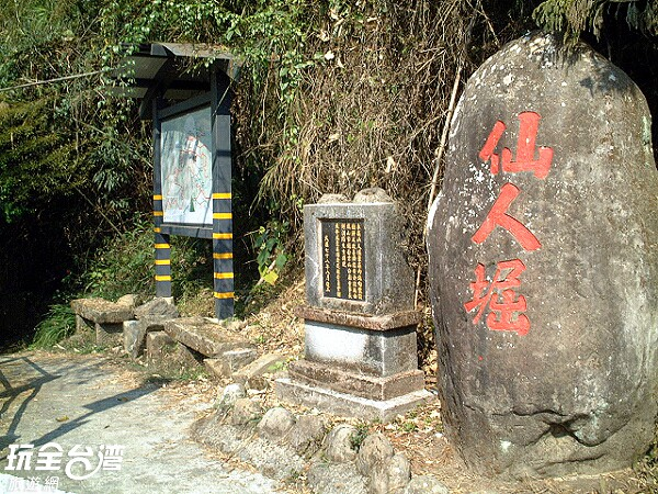 照片來源:玩全台灣旅遊網 2/10