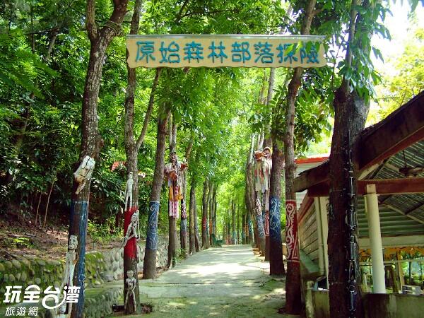 照片來源:玩全台灣旅遊網 7/9