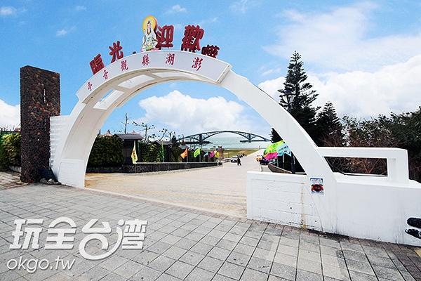 照片來源:玩全台灣旅遊網 1/14