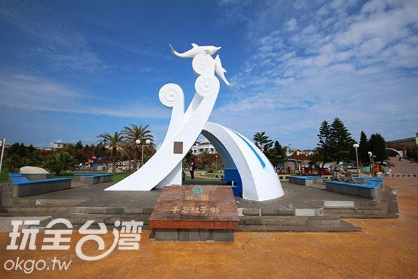 照片來源:玩全台灣旅遊網 10/14