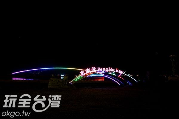 照片來源:玩全台灣旅遊網 12/14