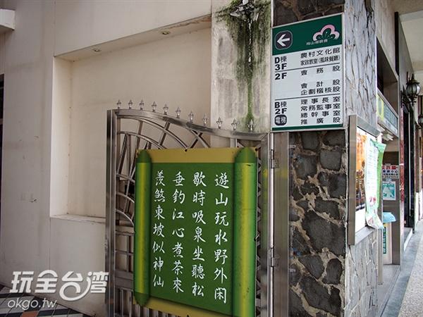 照片來源:許志模 11/12