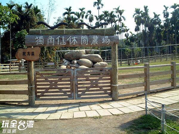 照片來源:玩全台灣旅遊網 18/19