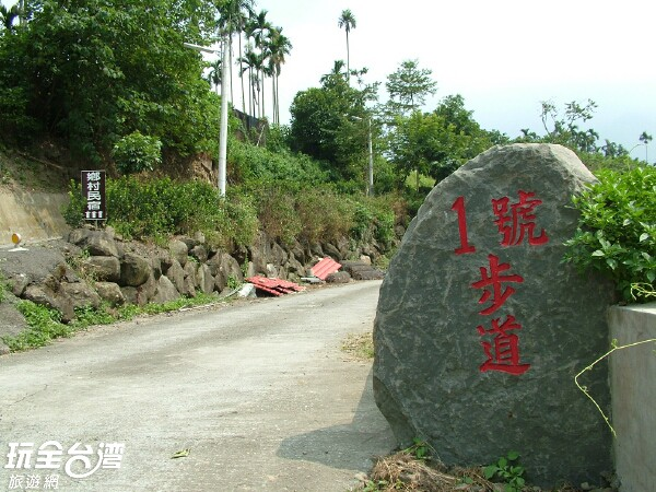 照片來源:玩全台灣旅遊網 1/10