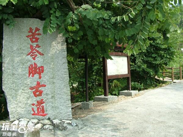照片來源:玩全台灣旅遊網 9/10