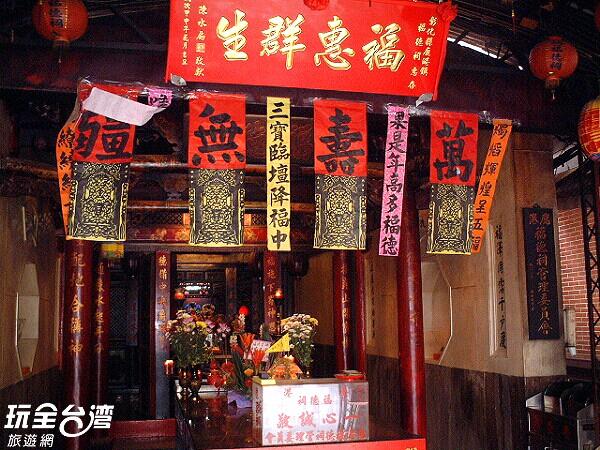 照片來源:玩全台灣旅遊網 1/8