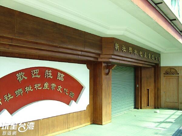 照片來源:玩全台灣旅遊網 1/3
