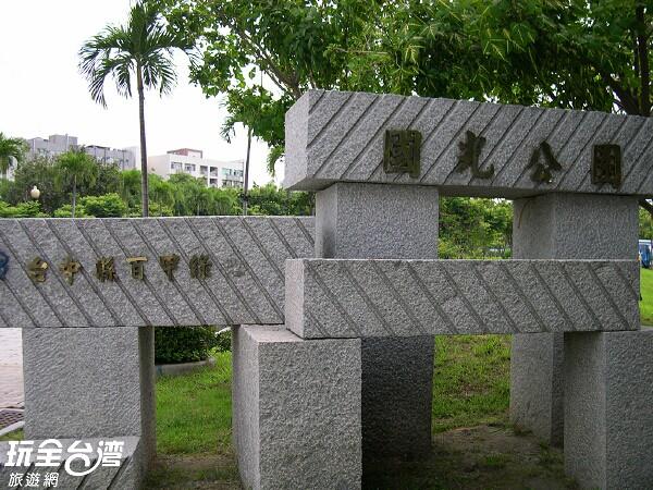 照片來源:玩全台灣旅遊網 4/9