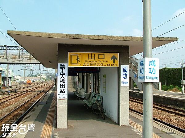 照片來源:玩全台灣旅遊網 7/10