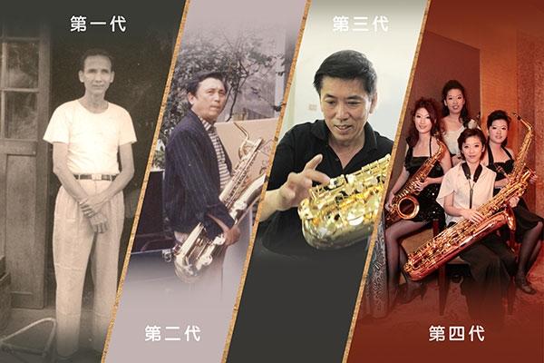 照片來源:張連昌薩克斯風博物館網站 3/7