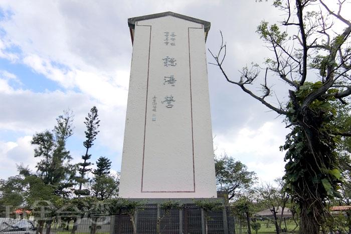 照片來源:陳秋君 3/18