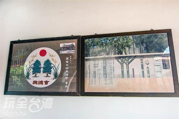 照片來源:陳禹逸 4/7
