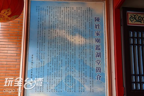 照片來源:吳明倫 4/9