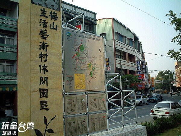 照片來源:玩全台灣旅遊網 6/10