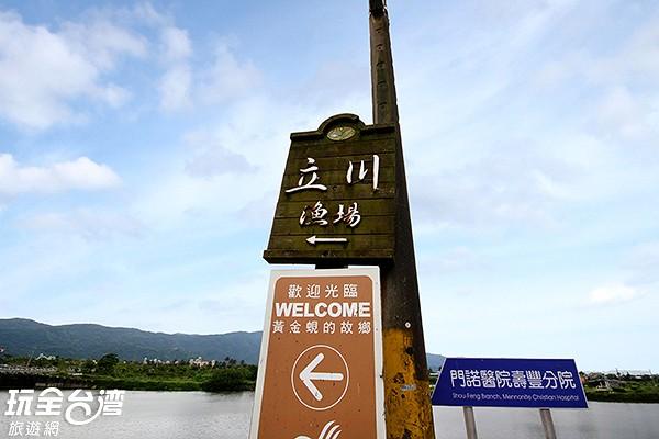 照片來源:玩全台灣旅遊網 6/6