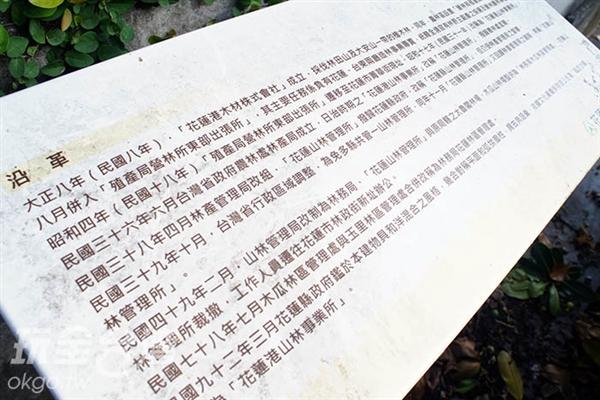 照片來源:張家慈 4/7
