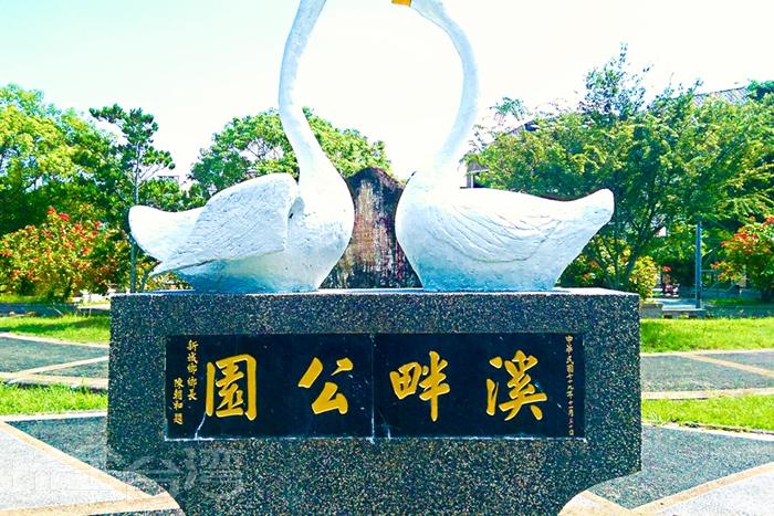 照片來源:Mr.洸 4/11