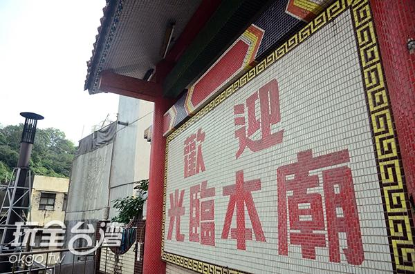 照片來源:陳楊昇 9/10