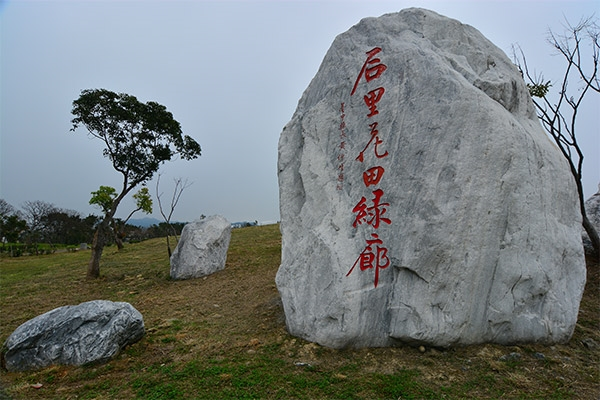 照片來源:陳欣瑩 3/7