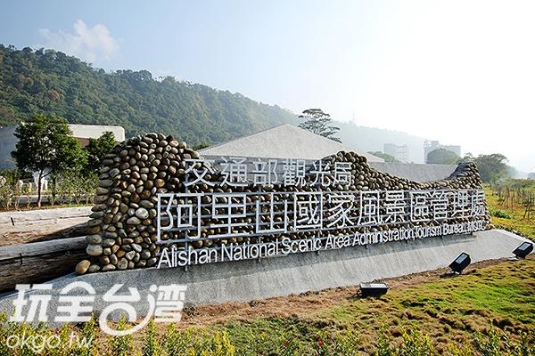 照片來源:玩全台灣旅遊網 3/12