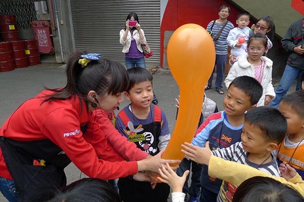 照片來源:台灣氣球博物館 4/10