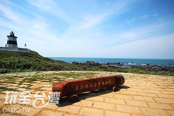 照片來源:玩全台灣旅遊網 1/6