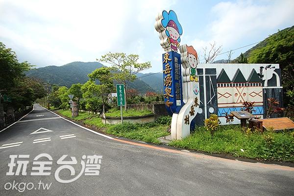 照片來源:玩全台灣旅遊網 1/1