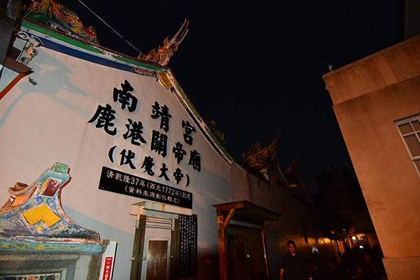 照片來源:陳欣瑩 25/35