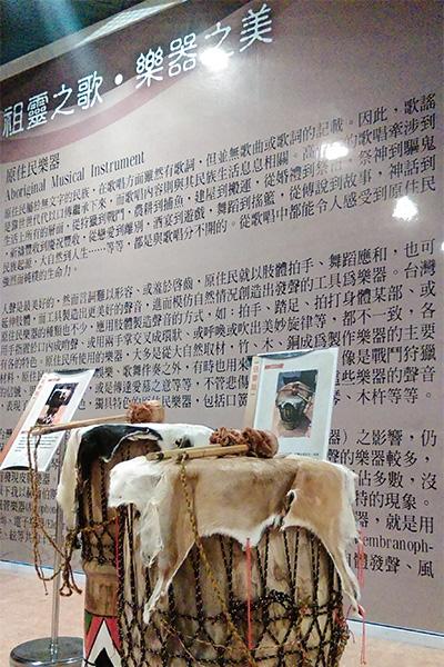 照片來源:三商麋鹿 41/47