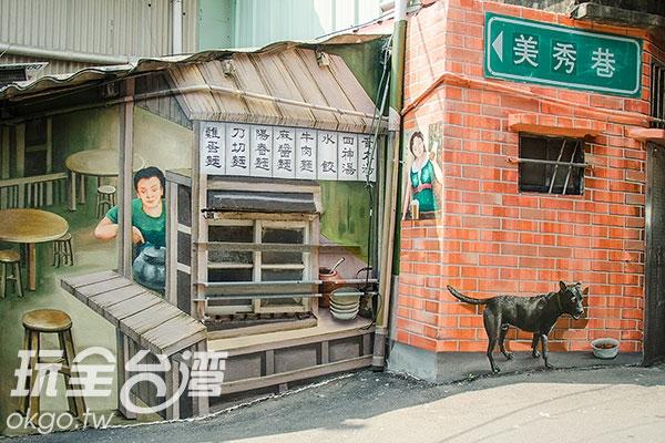 照片來源:玩全台灣_特約記者陳建安 10/10
