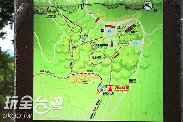照片來源:玩全台灣旅遊網 5/5