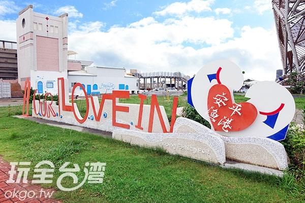 照片來源:玩全台灣旅遊網_特約記者趙宥晴 2/10