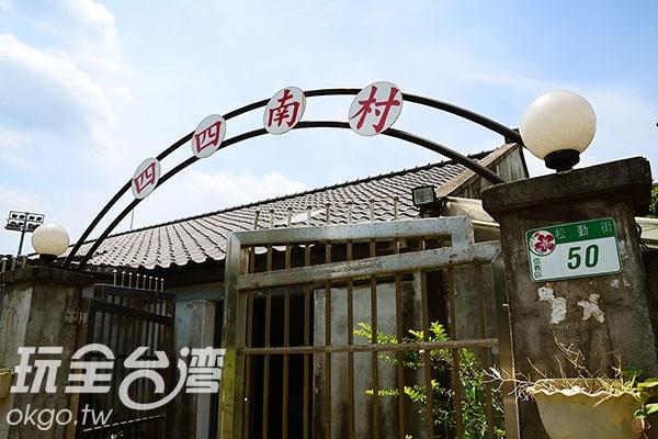 照片來源:玩全台灣旅遊網_特約記者陳健安 1/10